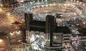 Ibadah haji ke mekkah